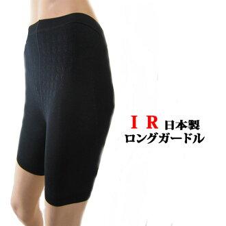 【セールまで待ちきれない】腰痛冷え性IR綿入りマイナスイオンガードル日本製