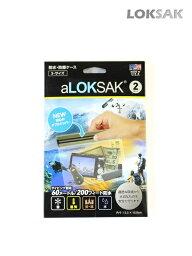 LOKSAK ロックサック 防水マルチケース S
