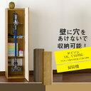 掃除機収納庫 スティッククリーナースタンド ダイソン マキタ コードレスクリーナー クリーナーストレージ 日本製 充電式掃除機 収納 扉 掃除機収納 壁に穴をあけない 空けない ティッシュ 洗剤 収納 巾木よけ コード穴 掃除機ラック moderato3