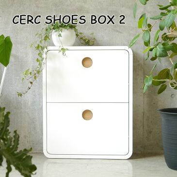 セルク シューズボックス 2段 CERC SHOES BOX 2 白 ホワイト 完成品 フラップ扉 奥行き24cm スリムタイプ シンプル 転倒防止 moderato3