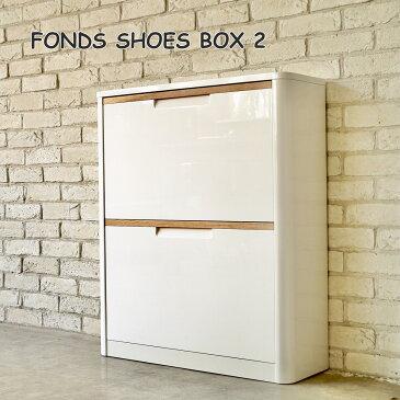 フォン シューズボックス 2段 FONS SHOES BOX 2 ホワイト 白 完成品 フラップ扉 奥行き25cm スリムタイプ シンプル 転倒防止 moderato3