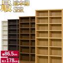 本棚 シンプル オシャレ ラック シェルフ 木製 A4 追加棚あり 本棚に最適な本棚 SBR幅86.5cm奥行31cm高...