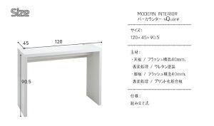 カウンターテーブルカフェテーブルバーカウンター送料無料02P23Sep15