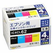 エプソン用互換インクカートリッジEPSONIC4CL624本パック染料安心の1年保証LunaLifeルナライフ