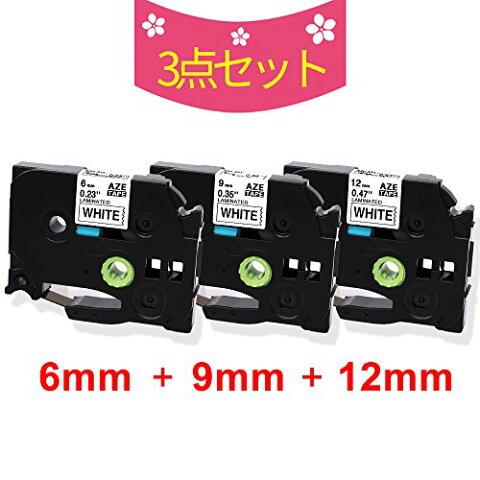 互換 ブラザー ピータッチテープ 12mm 9mm 6mm 白 ブラザーP-touch TZ TZeテープ TZe-231