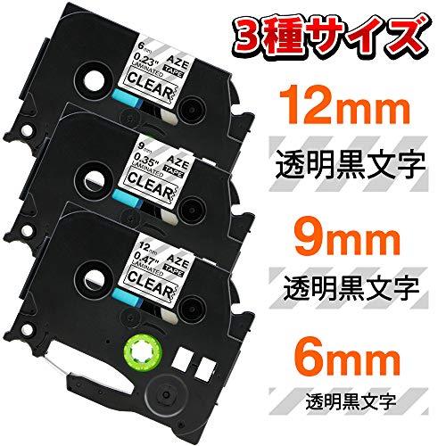 透明黒文字 6mm 9mm 12mm 互換 ピータッチ TZeテープ 3個セット ブラザー工業 テープ tze-111画像