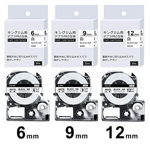 MONY キングジム テプラ 互換テープカートリッジ 白地 黒文字 6mm 9mm 12mm SS6K SS9K SS12K画像