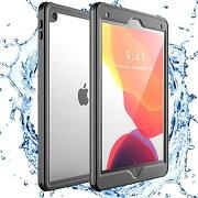 iPad10.2インチ第7世代完全防水ケース耐震防雪防塵耐衝撃カバー全面保護IP68防水規格