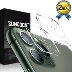 SUNCOON2枚入り・最新改良iPhone 11 Pro Max/iPhone 11 Pro カメラフィルム