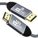 4096X2160 @60HzDisplayPort HDMI 変換ケーブル 2.0m21.6Gbit/s