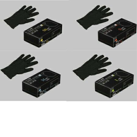 業務用使い捨て手袋黒ニトリル手袋N460パウダーフリーブラックバラSS・S・M・L100枚入食品衛生法対応