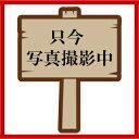 モダン・プロで買える「砂糖箱 2k 木目」の画像です。価格は42円になります。
