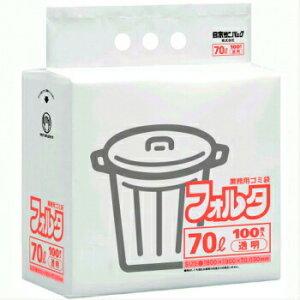 環境にやさしいゴミ袋 フォルタ FU7C 70L 0.03mm 100枚入 透明