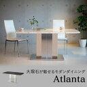 ダイニングテーブル 大理石 幅160cm テーブル 食卓 ホワイト ブラック Atlanta アトランタ クラスティーナ 3年保証 4人掛け 6人掛け モダン 高級 ラグジュアリー