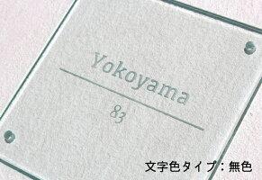 mojimushoku