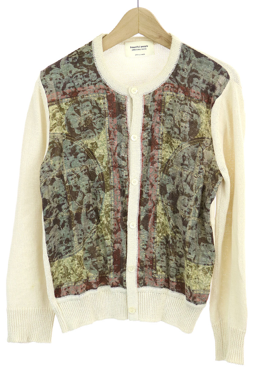 トップス, カーディガン・ボレロ beautiful people 20SS cotton layered damask cardigan 36