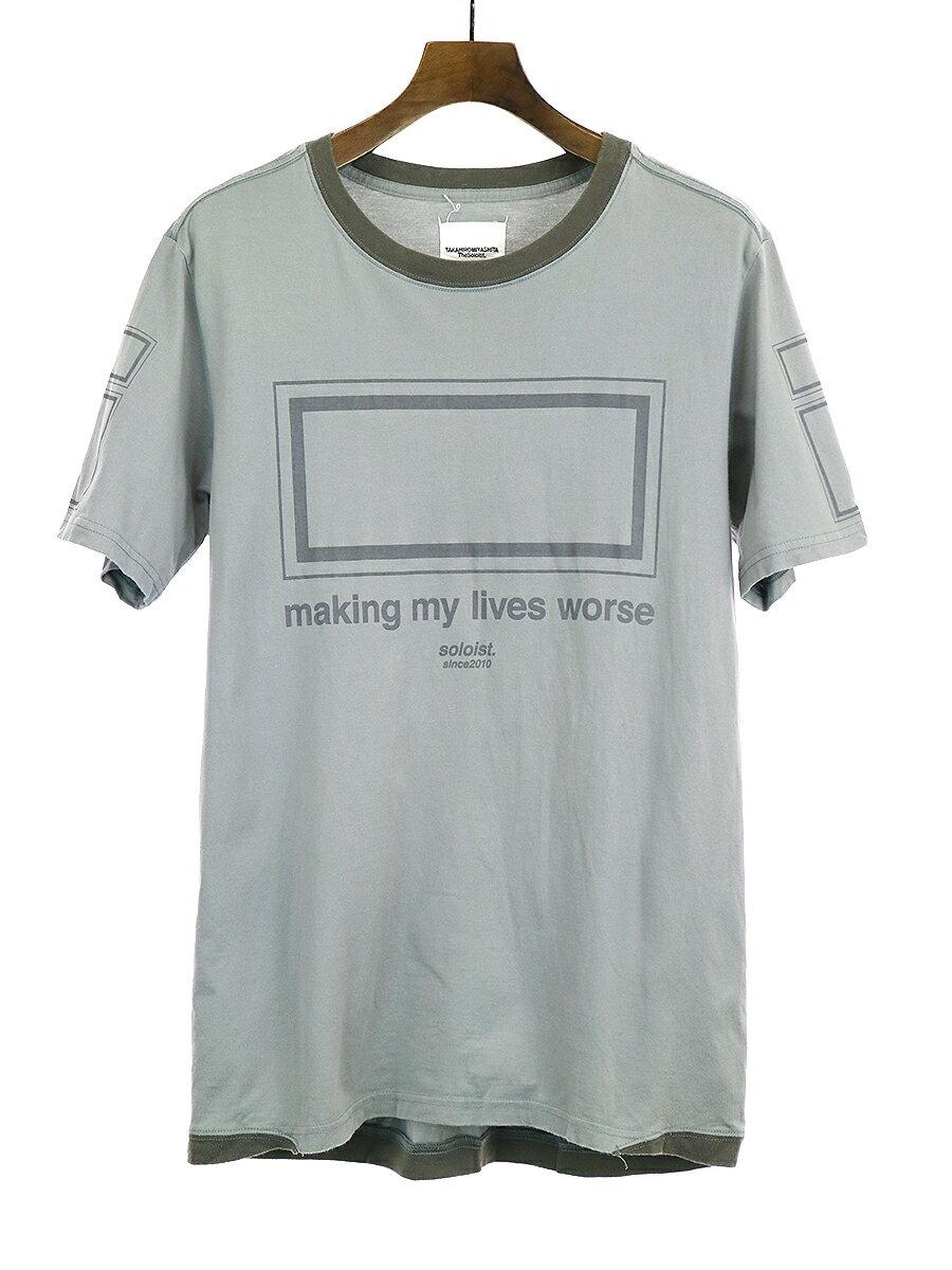 トップス, Tシャツ・カットソー TAKAHIRO MIYASHITA The SoloIst. 16SS T 48