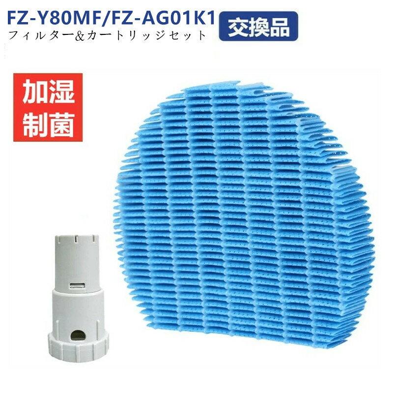 空気清浄機用アクセサリー, 交換フィルター SHARP FZ-Y80MF Ag FZY80MF KC-40P1KC-450Y3KC-45Y2 FZ-AG01K1 FZ-AG01K2