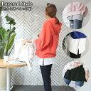 【最新入荷】 3色から選べる スリットレイヤードTシャツ つけ裾 付け裾 レイヤードトップス Tシャツ スリット スリット 個性的 ウエストゴム【メール便送料無料】 バーゲン