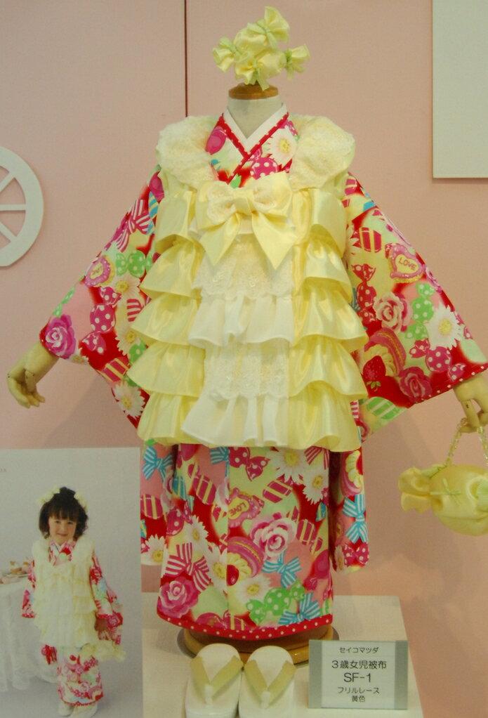 七五三着物3歳女の子3才2011新作 セイコマツダ着物SEIKO MATSUDA三歳女児ブランド着物被布セットキッズ(SF-1):SHOP MOE