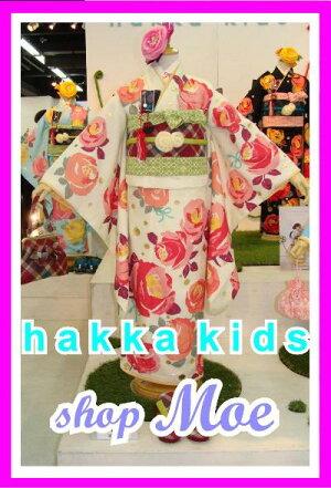 2015新作七五三着物7歳フルセット着物ブランドHakkakidsハッカキッズ着物7歳7才女児ブランド着物フルセットキッズ着物♪ブランド髪飾り付♪v1(hk_v-1)ブランドで差がつく七五三!