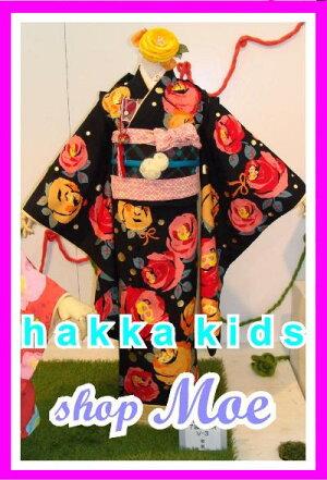 2015新作七五三着物7歳フルセット着物ブランドHakkakidsハッカキッズ着物7歳7才女児ブランド着物フルセットキッズ着物♪ブランド髪飾り付♪v3(hk_v-3)ブランドで差がつく七五三!