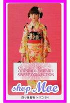 2015新作七五三着物7歳フルセット着物ブランドShikibuRoman式部浪漫着物7歳7才女児ブランド着物フルセットキッズ着物♪5h(sr_5h)ブランドで差がつく七五三!