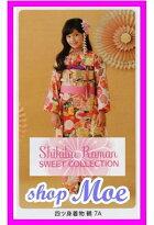 2015新作七五三着物7歳フルセット着物ブランドShikibuRoman式部浪漫着物7歳7才女児ブランド着物フルセットキッズ着物♪7a(sr_7a)ブランドで差がつく七五三!