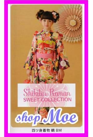 2015新作七五三着物7歳フルセット着物ブランドShikibuRoman式部浪漫着物7歳7才女児ブランド着物フルセットキッズ着物♪8m(sr_8m)ブランドで差がつく七五三!