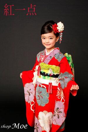 ブランドで差がつく七五三!七五三着物7歳フルセット正絹ブランド着物紅一点七歳7才女児ブランド着物フルセットキッズ着物(kohitten-sp-7)