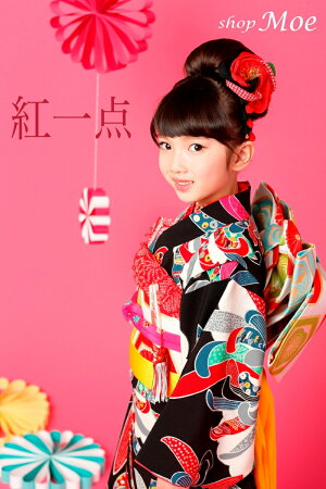ブランドで差がつく七五三!七五三着物7歳フルセット正絹ブランド着物紅一点七歳7才女児ブランド着物フルセットキッズ着物(kohitten-sp-11)