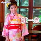 ブランドで差がつく七五三!七五三着物7歳フルセット正絹ブランド着物紅一点七歳7才女児ブランド着物フルセットキッズ着物(kohitten-sp-5)