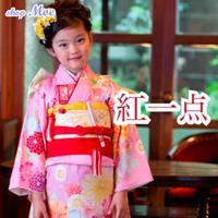 歌舞伎町鈴聲的 7 歲絲綢和服 7 歲和服絲綢歌舞伎町 7 歲和服純絲袂祝著衣服品牌和服 753 象女人和服 7 歲女童四tsu身 7 歲女孩品牌衣服孩子和服和服和服 7 歲 7 歲和服信任與和平的京都豪華和服純絲新品牌新和服唯一 (kohitten-sp-5)
