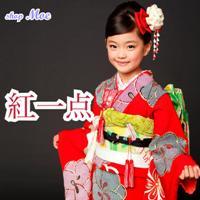 在品牌曝光 753! 7 歲 uchikake 和服充分的歌舞伎町鈴聲設置 7 歲和服絲綢歌舞伎町 7 歲和服滿集純絲袂祝著衣服品牌和服歌舞伎町象女人和服四tsu身 7 歲女童 7 歲女孩女孩孩子和服和服套衣服 7 歲信任與京都豪華和服品牌新新 (kohitten-sp-7) 和平的心態