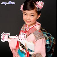 7 歲絲綢和服充分的歌舞伎町鈴聲設置 7 歲和服絲綢歌舞伎町 7 歌舞伎町 (kohitten-sp-9) 舊和服滿集純絲袂祝著衣服品牌和服 753 象女人和服四tsu身 7 歲女童年僅 7 歲的女孩女孩孩子和服和服自信與平和的心態京都豪華和服 uchikake 和服新品牌曝光設置衣服 7 歲