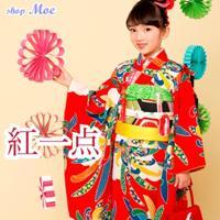 歌舞伎町的衣服 7 歲設置 uchikake 和服 uchikake 歌舞伎町 7 753 年和服滿集純絲袂祝著衣服品牌衣服歌舞伎町象女人和服四tsu身 7 歲女童年僅 7 歲的女孩女孩孩子和服和服設置衣服 7 歲自信與平和的心態京都豪華和服 uchikake 和服新品牌曝光! (kohitten-sp-10)
