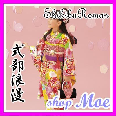 2016新作新品七五三着物7歳フルセット着物ブランド着物ShikibuRoman式部浪漫 7歳7才女児ブラン着物フルセットキッズ着物♪お嬢様に最高のお着物を♪ブランドで差がつく七五三!(8h):SHOP MOE