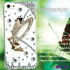 iphone5s ケース iphone5cケースiphone5sケース iPhone5ケース iphone4sケース iphone4ケース i...