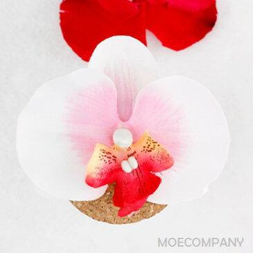 【花のみ】アーティフィシャルフラワー 胡蝶蘭 シルクフラワー 造花 フェイクフラワー 花 フラワー アクセサリー ブローチ コサージュに