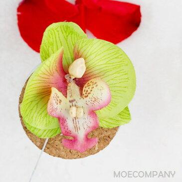 【花のみ】アーティフィシャルフラワー 胡蝶蘭 黄緑系 シルクフラワー 造花 フェイクフラワー 花 フラワー アクセサリー ブローチ コサージュに