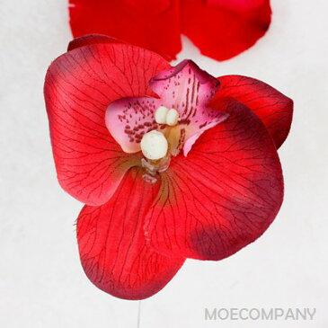 【花のみ】アーティフィシャルフラワー 胡蝶蘭 赤 シルクフラワー 造花 フェイクフラワー 花 フラワー アクセサリー ブローチ コサージュに