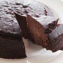 【アレルギー対応・冷凍便】卵・小麦粉・乳製品不使用のガトーショコラ12cm 米粉ケーキ