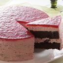 【アレルギー対応・冷凍便】卵・小麦粉・乳製品不使用のフランボワジー12cm 米粉ケーキ