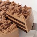 【アレルギー対応・冷凍便】卵・小麦粉・乳製品不使用のチョコ三昧12cm 米粉ケーキ