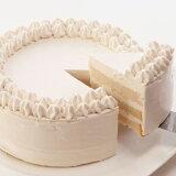 【アレルギー対応・冷凍便】卵・小麦粉・乳製品不使用のプレーンデコ12cm 米粉ケーキ