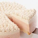 【アレルギー対応・冷凍便】卵・小麦粉・乳製品不使用のいちごミルクムース12cm 米粉ケーキ