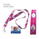 【メール便対応】Frozen Neck Strap(アナと雪の女王 ネックストラップ)・女の子の子供 ...