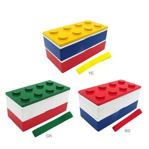 トリオブロック弁当箱(保冷剤付き)ランチボックス(保冷剤付き)・ブロックそっくりのお弁当...