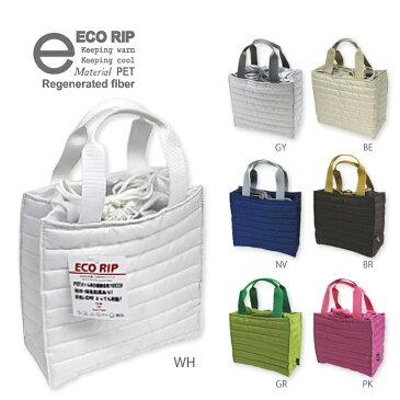 エコリップ ランチバッグL・マチたっぷりある使いやすい角型ランチバッグ!ダウン素材のおしゃれで可愛いクーラーバッグ(保冷バッグ)です☆保温保冷機能付きなのでお弁当バックやショッピングバッグ(エコバッグ),ママバッグのサブバッグにも!