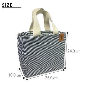 デニム保冷スクエアトートバッグ REUNIONデニム、ヒッコリー柄がお洒落でかわいいスクエアサーモランチバッグ♪保温保冷付きなので年中使える手提げお弁当バッグ。厚手のデニム生地。サブバッグ、エコバッグとしても使いやすい。プレゼントにも